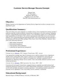 Objective For Resume For Customer Service by Customer Service Objective Call Center Supervisor Sle Summary Exles In Sle