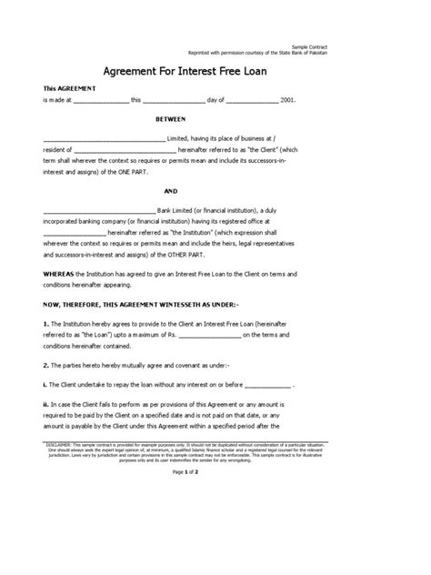 directors loan to company agreement template sle agreement for an interest free islamic loan