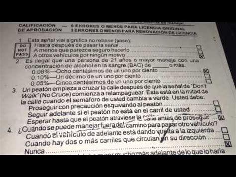 preguntas del dmv para el examen escrito examen escrito 2 licencia de manejo dmv california en