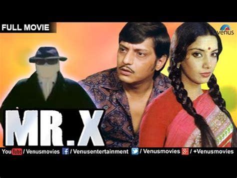 film india youtube full movie mr x full movie hindi movies full movie bollywood