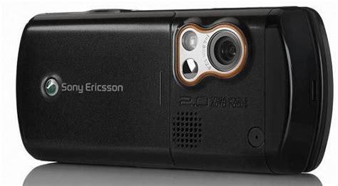 Sony Ericsson W900 sony ericsson w900i walkman phone announced