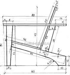 modern adirondack chair chair woodworking plans