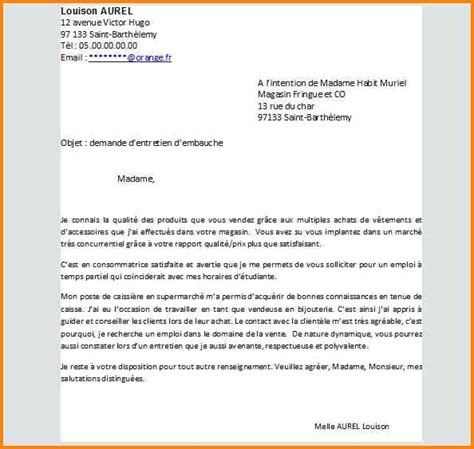 Exemple Lettre De Motivation Gratuite 8 Modele Lettre De Motivation Gratuite Candidature Spontan 233 E Format Lettre
