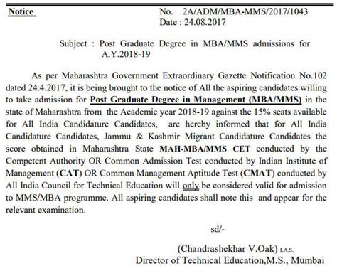 Mba Dte by Mah Cet 2018 For Mba Dte Mba Admission Mhcet