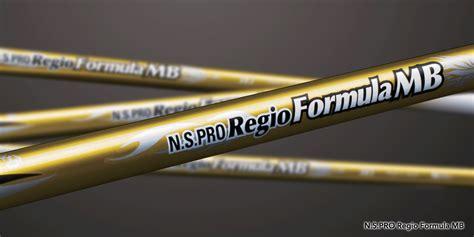 Nippon Shaft Pro 750gh Wrap Tech Steel Shaft Iron 5 Pw 355 Tip nippon shaft realizing pro golfers tour dreams