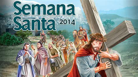 imagenes de jesus en semana santa arquivo para semana santa 2014 materiales y recursos