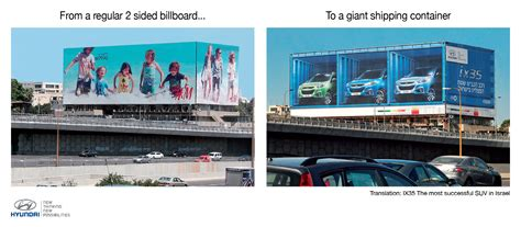 Hyundai Shipping Careers Hyundai Ix35 3d Shipping Container Billboard Ads Of The