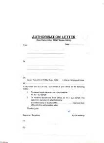 Authorization Letter Use Motor Vehicle letter of authorization to drive car sample amp templates