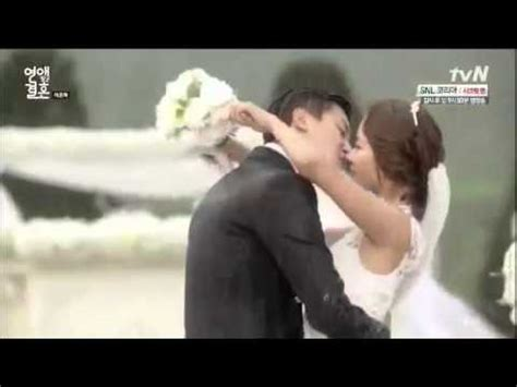 marriage without dating ep 10 dramafire marriage not dating ep 16 final kiss gong gi tae joo