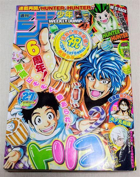Shonen Jump Komik One Vol 38 17 best images about books on shingeki