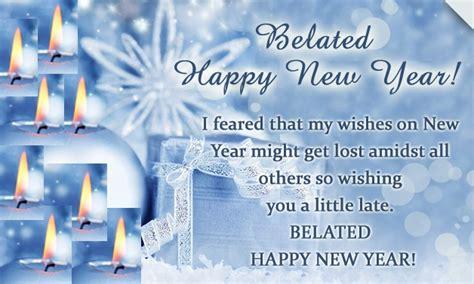 happy new year shayari sms 2017 messages in hindi english
