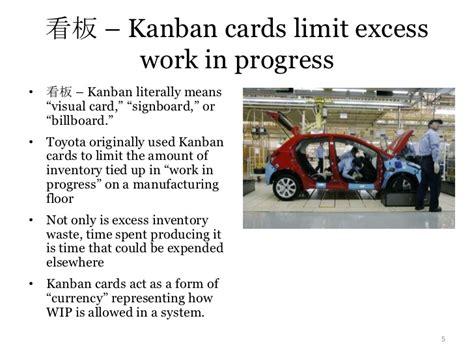 toyota kanban system kanban system presentation for