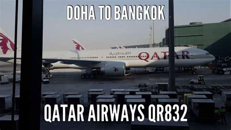 iprism qatarairways iprism qatar airways qatar doha to bangkok full flight qatar airways economy class