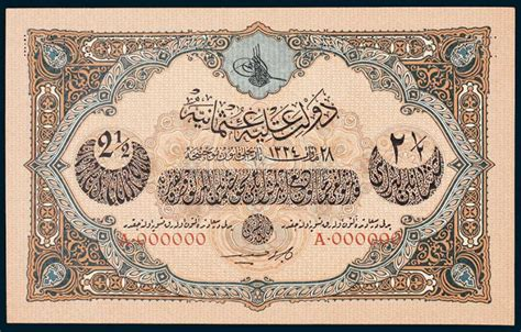 ottoman empire 1918 turkey ottoman empire two and a half livre banknote 1918