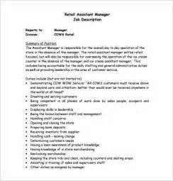 assistant manager job description template 9 free word