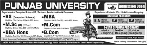 Criteria For Mba Admission In Punjab by Pu Punjab Admission 2017 Eligibility Criteria