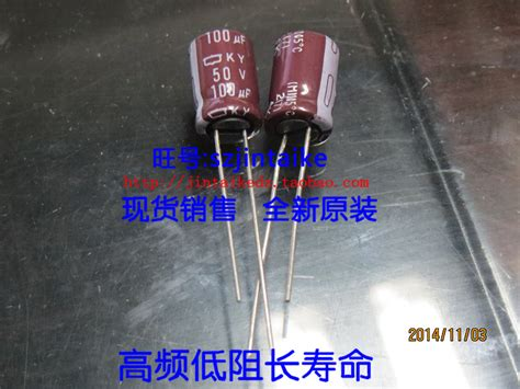 kze series capacitor 30pcs nippon electrolytic capacitor 50v100uf 8x11 5 ky kze series of brown 105 degrees free