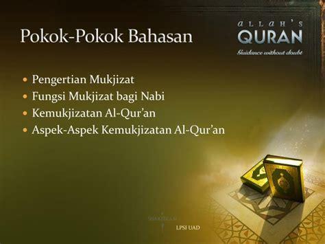 Mukjizat Menghafal Al Quran F1 ppt i jazul qur an mukjizat al qur an powerpoint presentation id 4333865