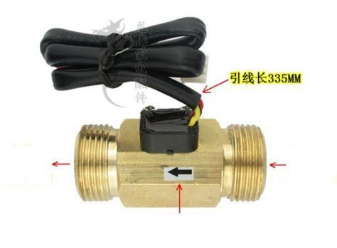 Flow Sensor Protector water flow meter flowmeter fuel flow sensor inductive switch counter indicator copper