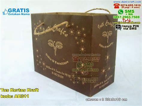 Tas Paper Bag Souvenir Kertas Paperbag Wedding Pernikahan Cowok Cewek tas kertas coolpad souvenir pernikahan