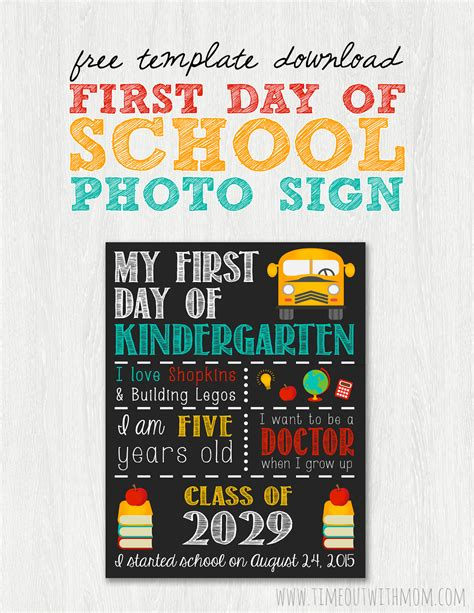 Back To School Sign Template And Tutorial School Sign Template