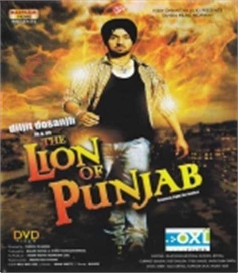 film the lion of punjab description the lion of punjab punjabi dvd