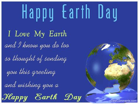 my earth i my earth desicomments