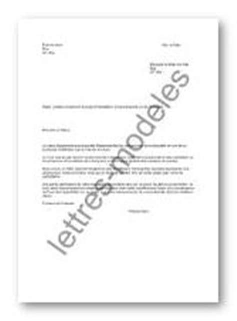 Lettre De Restructuration D Entreprise Mod 232 Le Et Exemple De Lettres Type Plainte Projet D Installation D Entreprise