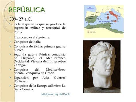 imagenes historicas con descripcion etapas de la historia de roma