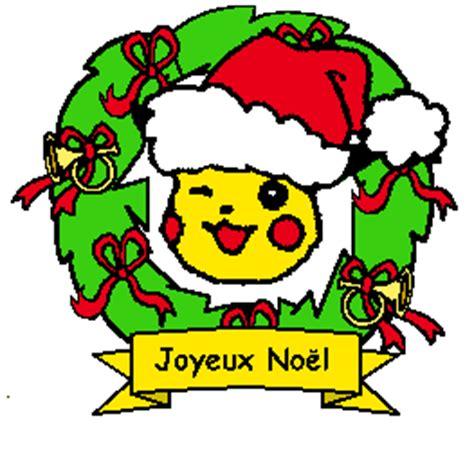pokemon christmas wreaths