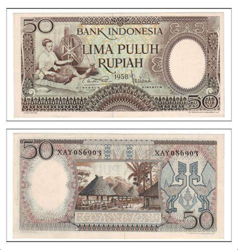 Uang Kuno Gambar Ir Soekarno uang lama 123 rp 50 lama