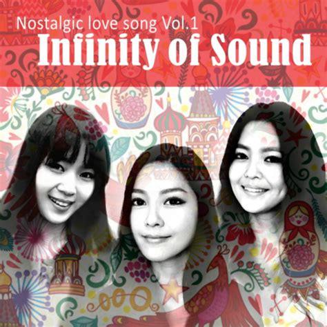 infinity of sound single ios infinity of sound nostalgic hulkpop