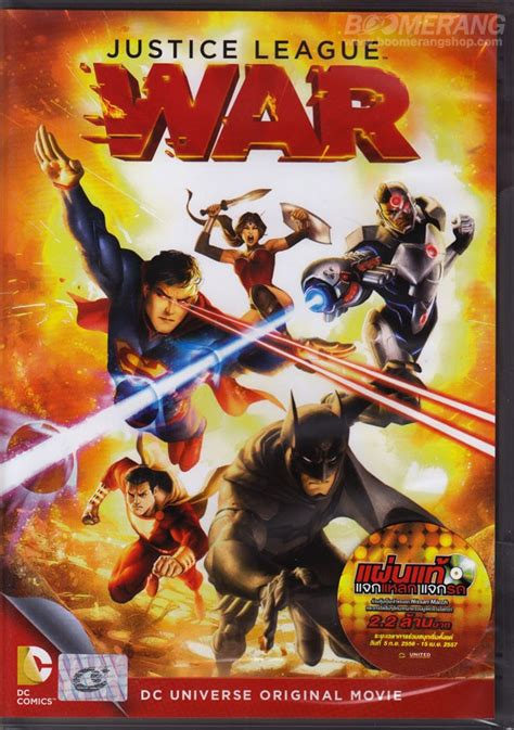 movie justice league war movies and cartoons download rooms dcu justice league