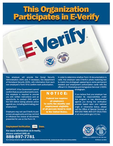 Printable E Verify Poster | job openings nc sc tn construction jobs precision walls