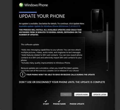 how install zune softwer in nokia lumia 710 how to upgrade nokia lumia windows phone software or