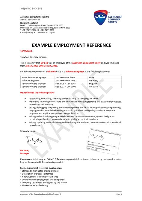 hr employment reference letter templates