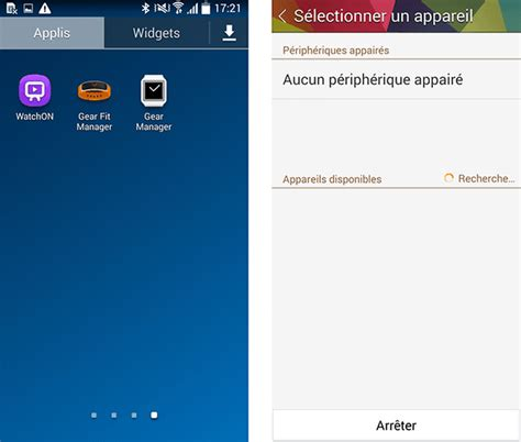 watchon apk xda samsung galaxy s5 apps leaked match flat new samsung ui update androidpit