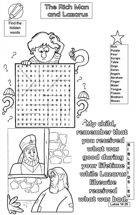 printable word search bible puzzles bible word search puzzles printable bible word search