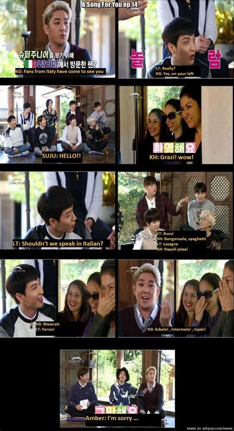 Super Junior Meme - 376 best images about super junior on pinterest