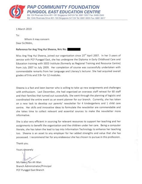 Business Letter In Reference To reference letter exles for teacherreference letter