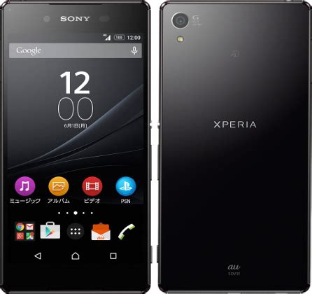 sony xperia  sov full phone specifications xphonecom android  lollipop touchscreen