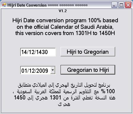 calendar converter hijri saudi to gregorian date calendar converter