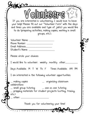 fabulous     parent volunteer form