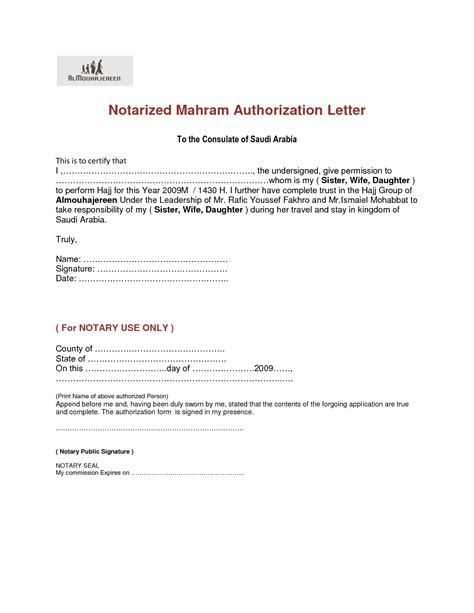 notarized authorization letter template best photos of notarized authorization letter format