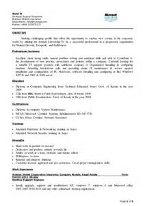 desktop support resume rishil