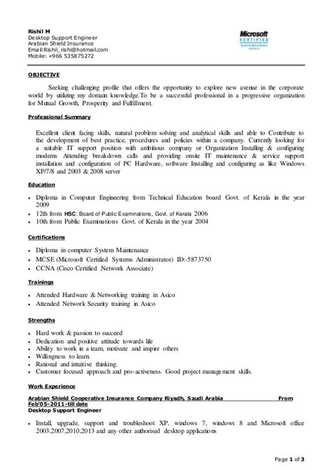 resume format for desktop support engineer desktop support resume rishil
