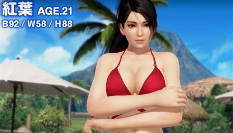 Or Xtreme Dead Or Alive Xtreme 3 Momiji Showcase Cramgaming