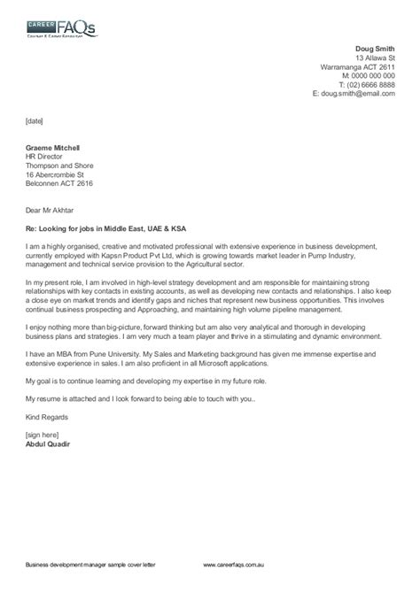 cover letter for business development cover letter sle business development