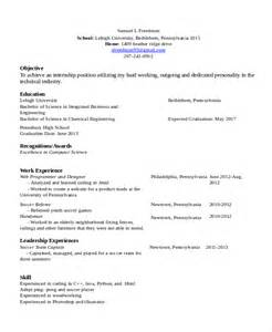 official resume template referee format resume