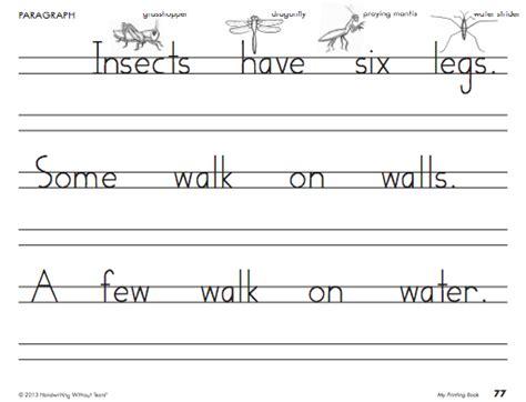 printable handwriting paper handwriting without tears handwriting without tears worksheets free worksheets for